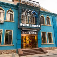 Dalian LazyBill's Hostel, hotel in Dalian