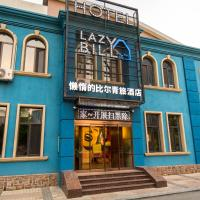 Dalian LazyBill's Hostel