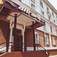 Angara-Prioritet Hotel, отель в Ангарске