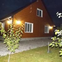 агроэкоусадьба Чараўніца, отель в Несвиже