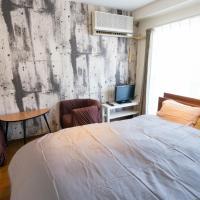 Dazaifu - Apartment / Vacation STAY 36647, hotel in Dazaifu