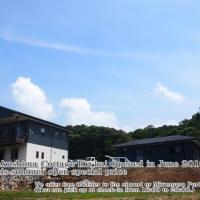 Yakushima Cottage Kukai
