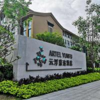 Artel Yunfu