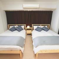 道頓堀 Dotonbori Apartment Next JR Namba Toyotomi Stay