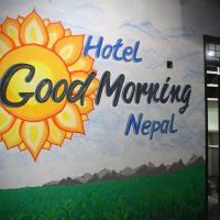 Hotel goodmorning nepal