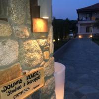 Douvas House, ξενοδοχείο στην Τορώνη