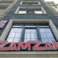 ZamZam Hotel, отель в Баку, в районе Sabayil