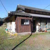 Satoyama Guest House Couture