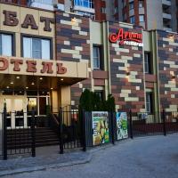 Business Hotel Arbat, hotel in Balakovo
