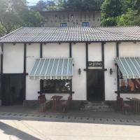 La Popas - Restaurant & Camere, hotel in Văliug