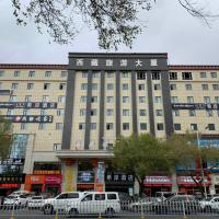 Xana Hotelle (Lhasa Potala Palace Beijing Road), hotel in Lhasa