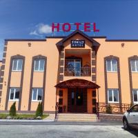 Family, hotel in Syzran'