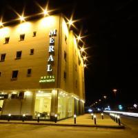 ميرال الرس فرع الحزم, hotel em Ar Rass
