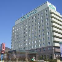 Hotel Route-Inn Wakamiya Inter, hotel in Miyawaka
