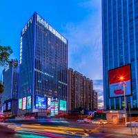 Ruiman International Hotel, отель в Чанше