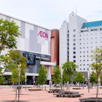 Hotel Wing International Asahikawa Ekimae, hotel in Asahikawa