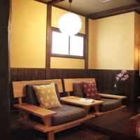K's House Takayama [1st K's Hostel]