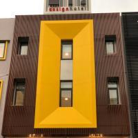 M Design Hotel @ Taman Pertama, hotel in Pudu, Kuala Lumpur