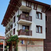 Hotel St. John Nesebar, отель в Несебре