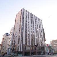 Shizutetsu Hotel Prezio Shizuoka Ekinan, hotel in Shizuoka