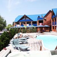 Виктория Центр отдыха, отель в городе Белосарайская коса