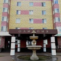 Отель Олимпия, отель в Саранске