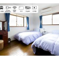 A&Z Guest House, hotel in Kaizuka