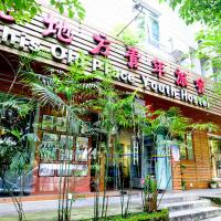 Guilin This Old Place Intl Youth Hostel