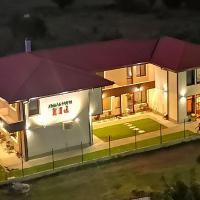 Къща за гости ИНА, хотел в Павел баня