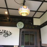 Pension Kinouta, hotel near Asahikawa Airport - AKJ, Biei