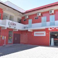 Loura Pousada, отель в городе Собрал