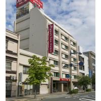 Hyper-inn Takamatsu Ekimae: Takamatsu şehrinde bir otel