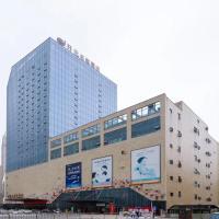 Wenzhou Maison New Century Hotel