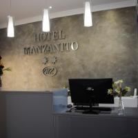 Hotel Manzanito, hotel in Antequera