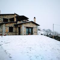 The dreamhouse kastoria