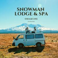 Snowman Lodge and Spa, hotel in Ohakune