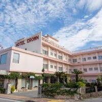クラウンホテル沖縄、沖縄市のホテル