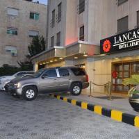 فندق لانكستر للشقق الفندقية-ضاحية الرشيد
