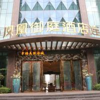 Fenghuang Yuting Hotel MIanyang PIngzheng Bus Station Branch