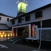 Spa Hotel e-u (Adult Only)
