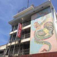 เน็ต โฮเทล โรงแรมในลพบุรี