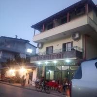 Nako Guest House bar&restaurants