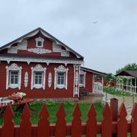 Гостевой дом «НА ВАЛАХ»