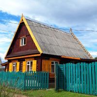 Гостевой Дом Березово