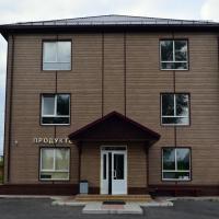 Deliki Hostel
