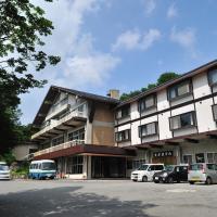 Mogamitakayu Zenshichinoyu Ohira, hotel in Zaō Onsen