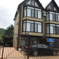 Гостевой дом,, ЛАГУНА 1»