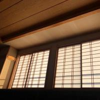 Akakura Onsen Hotel Korakuso