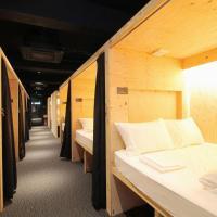 Small Hotel - Hondori shopping arcade (4J)