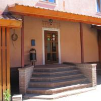 Tveritsy Guest House